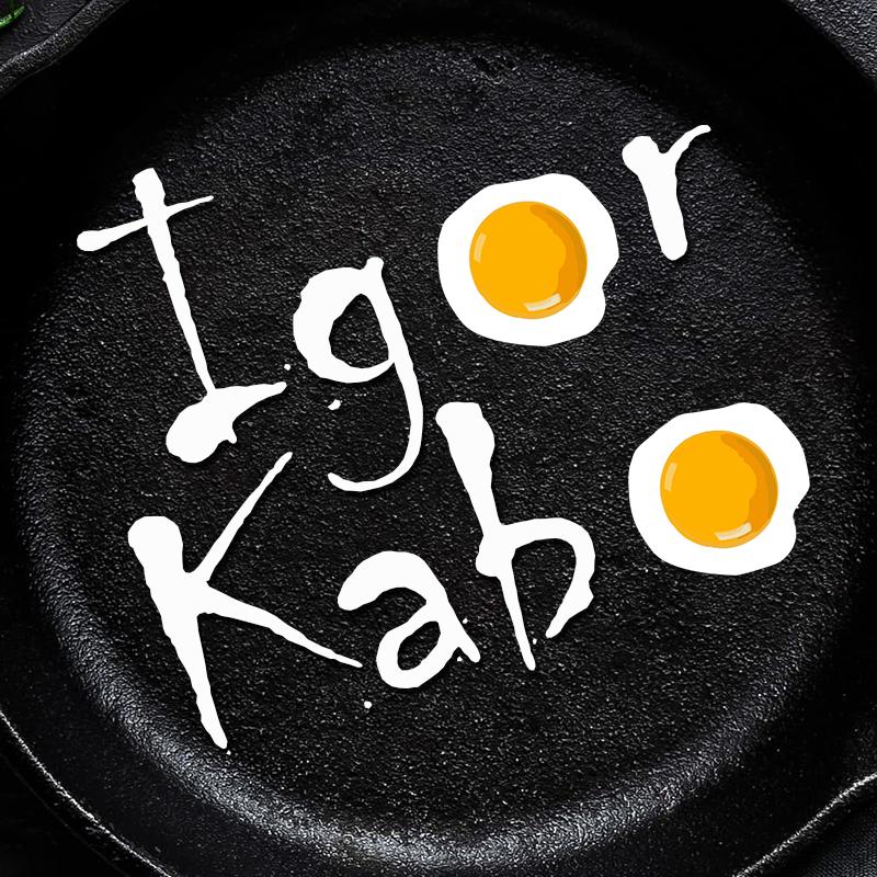 Igor Kabo